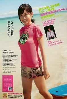 Maeda Atsuko 前田敦子 Acchan あっちゃん Weekly Playboy No 14 2010 Pictures 4