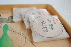 京都「末富」野菜煎餅 今日のお茶菓子です。