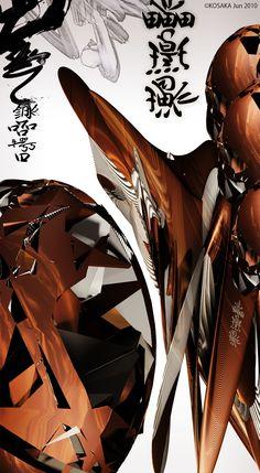 The image for The Asahi Shimbun