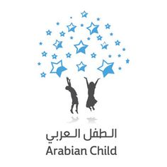 Early Childhood Trainer – Arabian Child