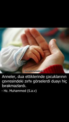 Allah Islam, Meaningful Words, Islamic Quotes, Cool Words, Religion, Wisdom, Life, Religious Education