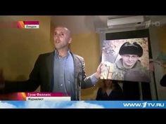 Происходящее в Донбассе глазами британского журналиста смогли увидеть жи...