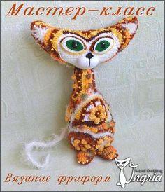 Купить Мастер-класс по вязанию игрушки кот Леопольд, игрушка фриформ.МК Handmade игрушка мастер класс. Цена 400 руб.