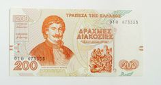 GREECE 200 DRACHMAI 1996 YEAR UNC HIGH VALUE BANK NOTE