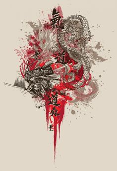 Ronin samurai ronin samurai products pinterest samurai - Dessin dragon japonais ...