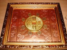 """Rare Feng Shui Cure. 风水法宝,八帝开运,化黄为贵.    This typical Feng Shui cure is designed to counter the ferocious Five Yellows. The 4 Chinese characters on the right 八帝开运 means: With the 8 ancient coins used by 8 different emperors during 8 different eras, it magnifies the wealth aspect of this cure. When these coins are strategically placed around the big 招财进宝 """"Coin Of Luck"""" it signifies the help and assistance of 8 emperors from different directions in all the Periods. Also known as 三元风水. 20 years ..."""