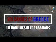 Από την ομάδα Up Drones Greece, Greece Country