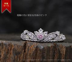 "Pink diamond × rose-cut diamond ring, ""laurel tiara""  ピンクダイヤ×ローズカットダイヤモンドリング「月桂樹のティアラ」"