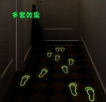 20 * 25cm éjszakai fény világító matrica lakberendezés fal gyerek szoba Creative…