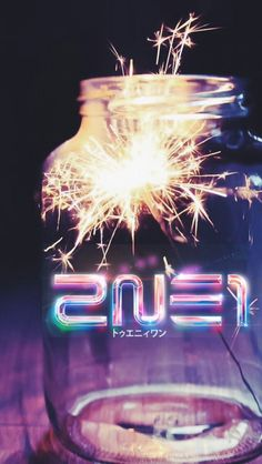 #2NE1 #WALLPAPER #PHONE