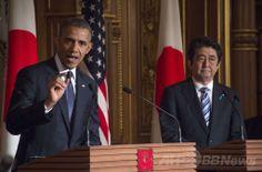 東京・赤坂(Akasaka)の迎賓館で共同記者会見に臨むバラク・オバマ(Barack Obama)米大統領と安倍晋三(Shinzo Abe)首相(2014年4月24日撮影)。(c)AFP/Jim WATSON ▼24Apr2014AFP|「尖閣は日米安保の適用対象」 オバマ大統領が明言 http://www.afpbb.com/articles/-/3013467 #Barack_Obama #Shinzo_Abe