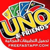 تحميل لعبة الاوراق الشهيرة اونو مع الاصدقاء Uno Friends اندرويد Cereal Pops Pops Cereal Box King Logo