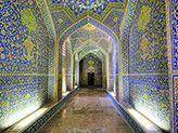 Uppersia offers Iran tour packages, Iran travel services, Iran tours, Iran visa, Iran car rental, Iran flight booking as an Iranian tour operator.