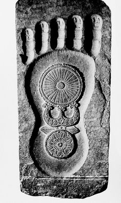 A rare combination of ancient Hindu and Buddhist symbols: the solar disc, related to the deity Vishnu; the trident of Shiva, representing the unity of past, present and future; and the eightfold lotus, alluding to Enlightenment and the Path.