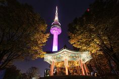 Korea - Seoul, Namsan Tower~