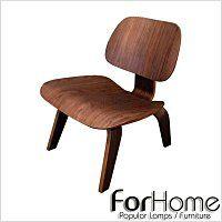 [ ForHome ]  MH-017 北歐經典 美國工業夫妻檔設計師設計LCW 休閒椅 複刻版 特價