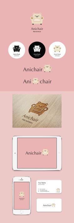 귀여운 곰 캐릭터 쇼파  (Logo Design By Conoi)