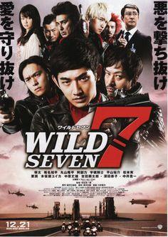 "Japanese Action Movie ""Wild 7""."