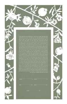Pomegranate Tree Papercut Ketubah #ketubah