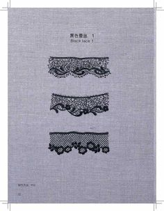 My Favorite Embroidery by Reiko Mori Japanese by CollectingLife