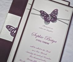 Butterfly Applique Invitations