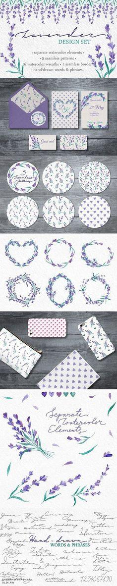 Watecolor Lavender Clip Art Set 1563626