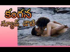 Interesting Facts: Rangoon   Shahid Kapoor And Kangana Ranaut Hot Sce...