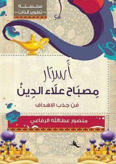 calling sehmat by harinder sikka book pinterest ebook pdf pdf