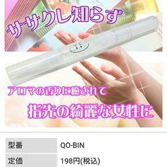 激安卸!ネイル用品販売の[プリンセスカラーズ] ネイル用品のご購入は↓ http://princesscolors.com/ ヤフー!ショッピングモール店もあります♥↓ http://store.shopping.yahoo.co.jp/princesscolors/  ユーチューブでネイル動画🆙してます↓ http://m.youtube.com/channel/UCyJrCbSIq96ofuPlIuN1niA?feature=em-uploademail  チャンネル登録よろしくお願いいたします♥  #プリンセスカラーズで検索 #ネイル#ジェルネイル#ジェルネイルデザイン#nail#nailart#gelnails#gelnail #ネイルデザイン#Japanesenail#Japanesenailist#ネイルアート#ネイリスト#ネイルサロン#販売#セルフネイル#100均ネイル#プリンセスカラーズ#流行り#トレンド#おしゃれ#オサレ#美容#女子力#エースジェル