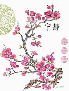 Trademark Global Jean Plout 'Cherry Blossom Serenity' Canvas Art - 35 x 47 Japanese Painting, Chinese Painting, Chinese Art, Japanese Art, Artist Canvas, Canvas Art, Cherry Blossom Art, Dibujos Tattoo, Art Asiatique