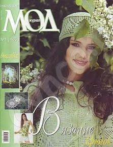 Moa 465 - Eliane Guimarães - Picasa Web Albums