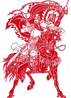 chinese cut paper, warrior on horse, scherenschnitte Chinese Painting, Chinese Art, Guan Yu, Chinese Paper Cutting, Paper Cut Design, Japan Tattoo, Paper Art, Cut Paper, Paper Crafts