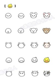 Drawing Doodles Sketches Simple drawing for kids Cute Easy Drawings, Kawaii Drawings, Doodle Drawings, Animal Drawings, Doodle Art, Pencil Drawings, Drawing Animals, Simple Drawings For Kids, Simple Doodles Drawings