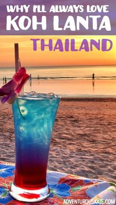 Whenever someone asks me what my favorite places in the world are, I always mention Koh Lanta. Whether you're planning on visiting one Thai island or a dozen, whether you're solo or with others, whether you're on a strict budget or splashing out, I highly recommend you drop by Koh Lanta on your trip to Thailand.