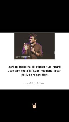 Zakir khan The Ultimate Quotes, Movie Posters, Movies, 2016 Movies, Film Poster, Films, Popcorn Posters, Film Books, Billboard