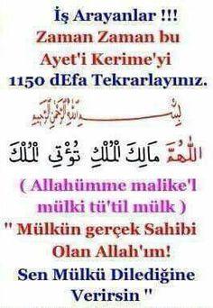 Allah, Islam Quran, Prayers, Quotes, Yandex Disk, Amigurumi, Quotations, Qoutes, God