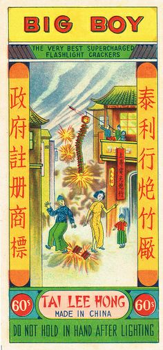 Collection of Chinese Firecracker Labels by Mike McHenry Vintage Labels, Vintage Ads, Vintage Prints, Vintage Posters, Chinese Propaganda Posters, Chinese Posters, Chinese Firecrackers, Vintage Fireworks, Chinese Picture