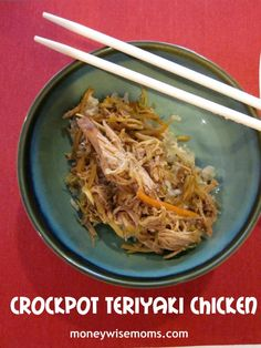 Crockpot Teriyaki Chicken--so easy! Just five ingredients, then serve over rice or noodles. Can be made #GF with safe soy sauce & rice.