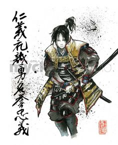 PRINT Samurai Drawing Sword with Japanese Calligraphy 7 by MyCKs, $12.00