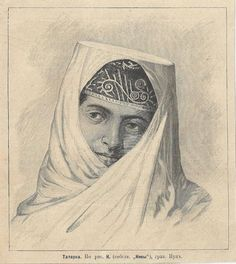 Крымская татарка в феске