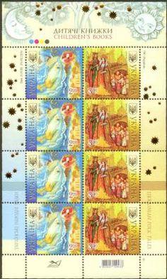 Поштовий мінімаркет 1420 монеты