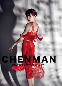 chen man fashion photographer | Meet Photographer Chen Man