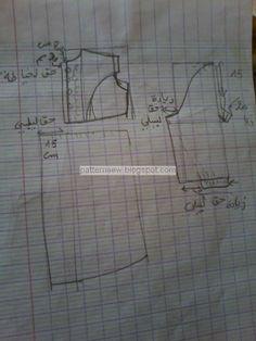 باترون مفصل لحجاب بنات - Pattern Sewing