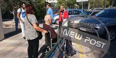 ΚΟΝΤΑ ΣΑΣ: Πώς βρέθηκαν στον δρόμο οι 150 ηλικιωμένοι απο το ...