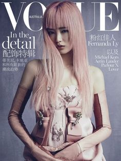 Smile: Fernanda Ly in Vogue Australia November 2015 by Nicole Bentley