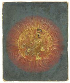 Basohli or Guler, Indian Folk Art, Indian Artist, Dossier Photo, Tantra Art, Sun Painting, Outline Drawings, Art Drawings, Hindu Deities, Indian Gods