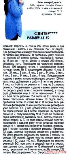 Модель С. Волкодав. http://www.liveinternet.ru/