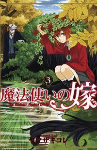 Mahou Tsukai no Yome Manga - Read Mahou Tsukai no Yome Online at MangaHere.co