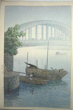 「永代橋」渡辺版。1937年、初刷り