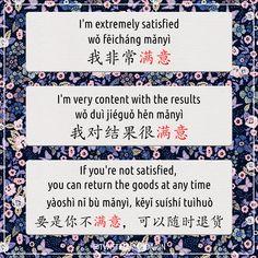满意 - mǎnyì - satisfaction, to be satisfied. Chinese Sentences, Chinese Phrases, Chinese Words, Mandarin Lessons, Learn Mandarin, Study Cards, Chinese Paper Cutting, Chinese China, Chinese Language